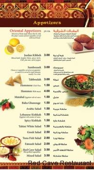 menu-5
